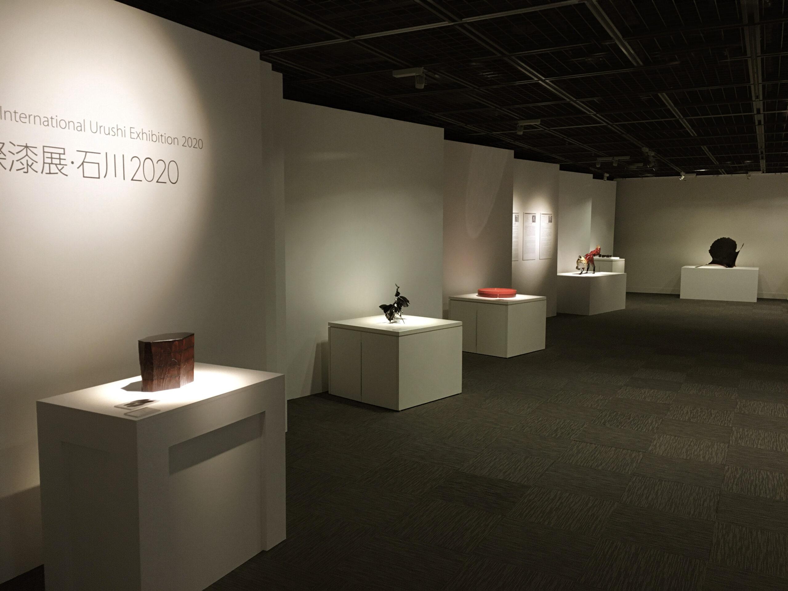 国際漆展・石川 2020